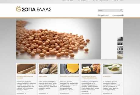 Soya Hellas website